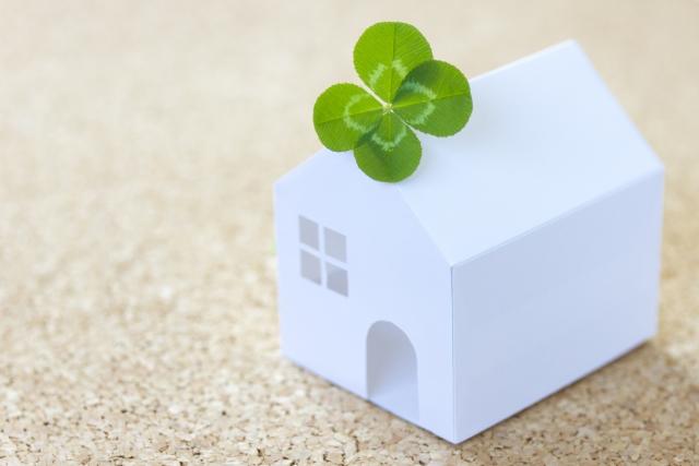 【住宅ローンを減らす方法】毎月11,000円節約してローンの金利引き下げを上手に進める方法
