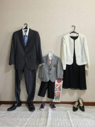 七五三の家族の服装