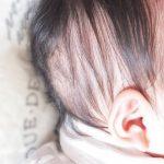 【赤ちゃんの薄毛】将来も薄毛!?と心配する必要ない「原因」と間違った対策