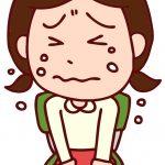 【産後の会陰切開の痛み】少しでも早く痛みを和らげて回復させる5つの工夫