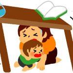 【赤ちゃんの地震対策】備えておくと地震の際でも安心できる7つのこと