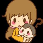 【赤ちゃんに母乳はいつまであげる?】赤ちゃんがする卒乳OKの3つのサイン