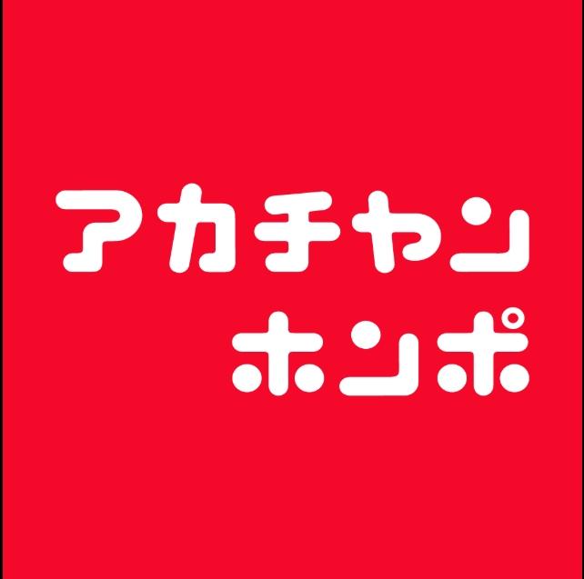 【福山雅治・吹石一恵さん購入】新生児から使える「エアバギー」の5つの特徴