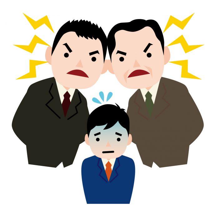 【パタハラで育児休暇を取れない父親】2つの原因とパタハラがなくならない理由