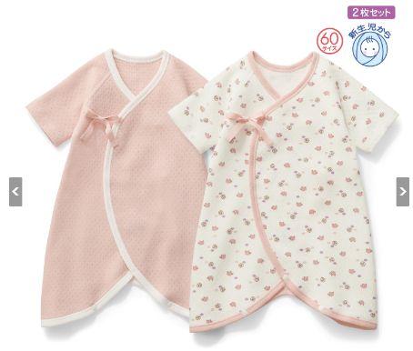 【赤ちゃんの肌着】品質・肌触り・縫製で選ぶ「新生児にオススメの肌着」5メーカー