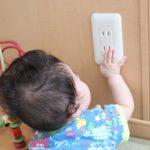 【赤ちゃんの危険対策】こんなところも危険!意外な2つの場所と正しい対処方法