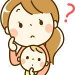 【赤ちゃんの割礼】するべき?割礼を行う4つのメリットと3つのデメリット