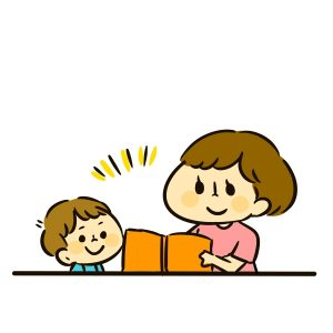 【子供の育て方】間違えたと後悔しないためにオススメ!「育て方がわかる本」